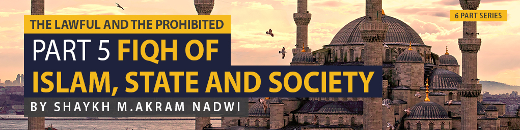 Fiqh of Islam, State and Society
